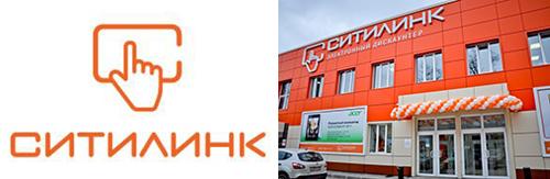 Ситилинк в Красноярске