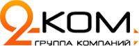 интернет провайдер 2KOM