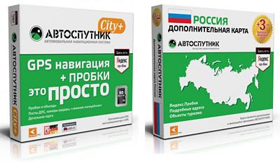 Навигационная программа Автоспутник