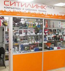 Открылся СИТИЛИНК mini в ТЦ Муравей