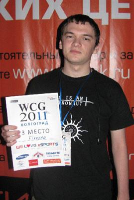 Сергей (АК) Гришин