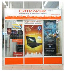 В Волгоградской области в г. Калач-на-Дону открылся новый СИТИЛИНК mini