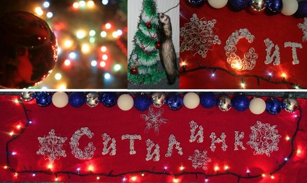 конкурс Предновогодний СИТИЛИНК