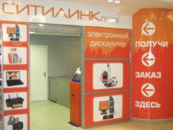 СИТИЛИНК mini в Тольятти