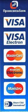 Оплати покупку картой