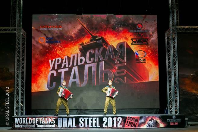 Уральская сталь 2012