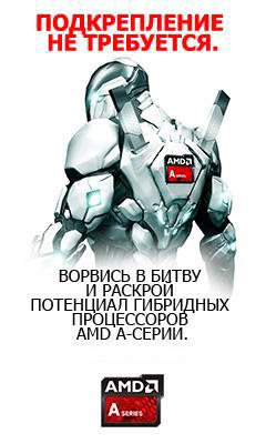 AMD A-серии