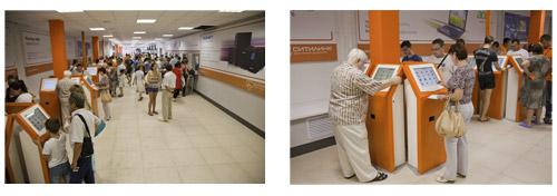 В Самаре открылся второй центр электронной торговли Ситилинк