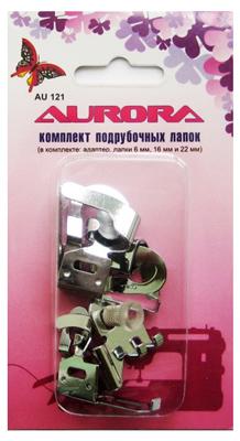 Аксессуары для швейных машин от компании Aurora