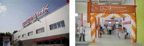 В Ярославле открылся центр электронной торговли Ситилинк
