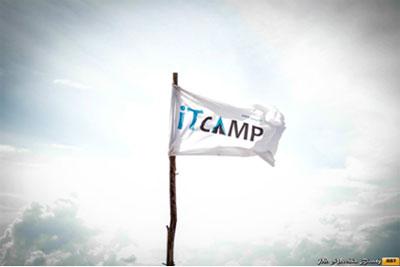 Ситилинк на слете IT-Camp