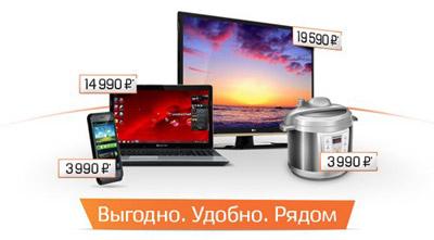 Ситилинк-мини Ломоносов приступили к обслуживанию корпоративных клиентов