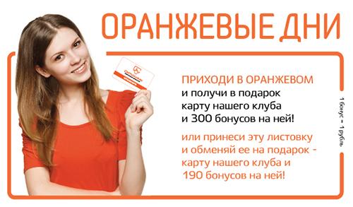 Открылся новый Ситилинк-мини «Камышин на Некрасова»