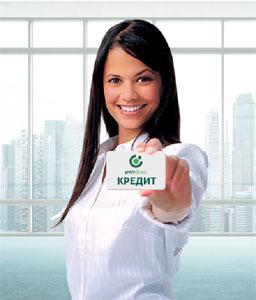 Новые кредитные возможности в Ситилинк-мини Тосно